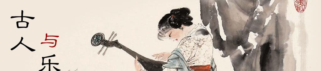 古风手绘西域美女图